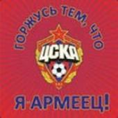 Ximerych